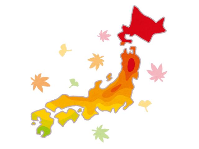 全国紅葉前線