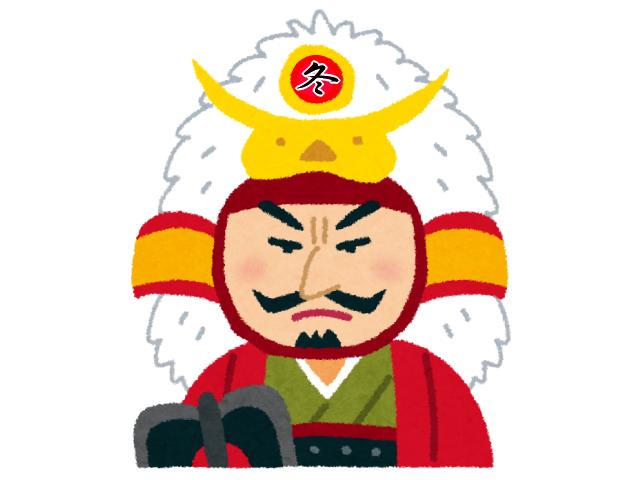 冬将軍(イメージ)