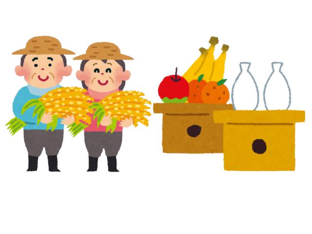 お米の収穫とお供え物