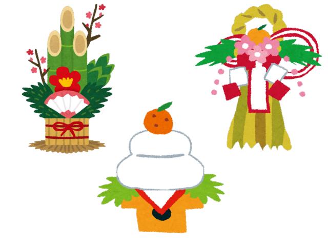 お正月の飾りつけ(門松・しめ縄・鏡餅)