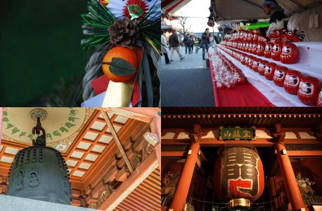 年末年始の日本の伝統行事(歳の市、除夜の鐘、しめ縄、雷門の写真)