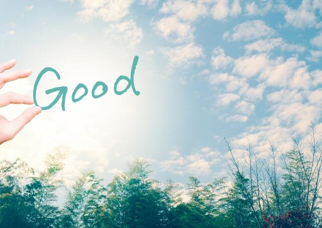 good(空が明るくなっている)